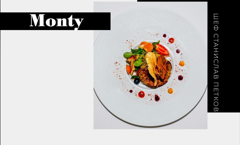 monty-za-visit2.png
